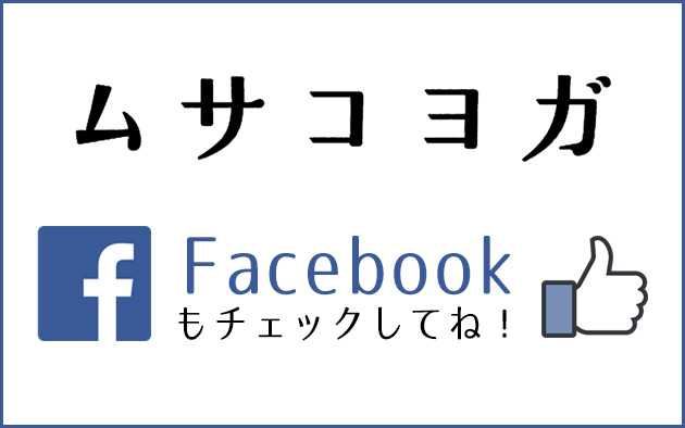 musako_fb
