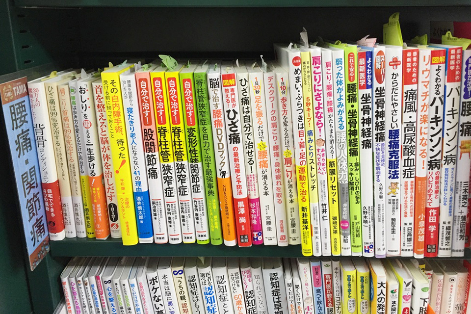 books_youtsu